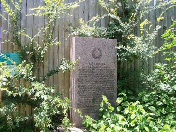 Picture of Fort Parker Historical Marker